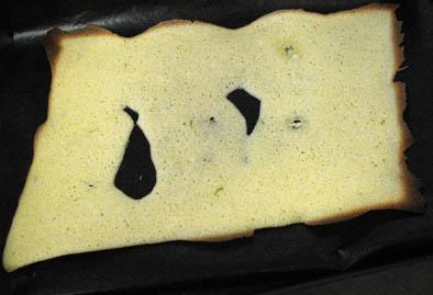 milan biscuit1