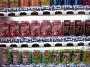 day7 vending